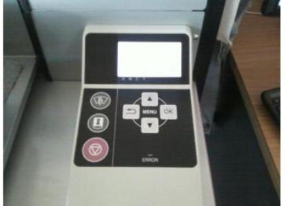 parca digit baski kontrol paneli